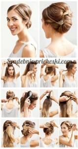 Еще один образец укладки прически на длинные волосы