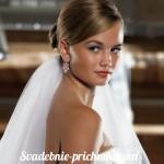 свадебная прическа пучок у невесты