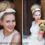 невеста с фатой закрывающей лио и цветком