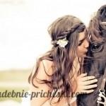 Свадебная прическа в греческом стиле на средние волосы у девушке с лошадью