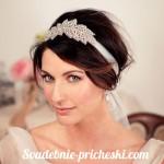 Невеста с ободком
