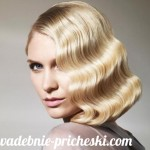Блондинка с шикарной прической с круглым лицом