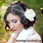 Красивая свадебная прическа на короткие волосы с фатой