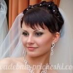 Невеста со средними волосами с челкой