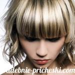 Девушка с милироваными волосами и челкой