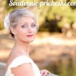 Свадебная прическа на короткие волосы для блондинки