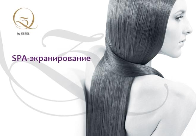 Estel экранирование волос