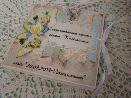 Книга юлия березовская бижутерия своими руками