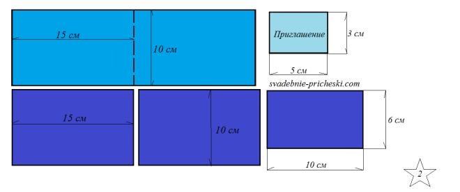 Открытка в технике скрапбукинг - подготовка деталей