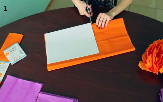 Помпоны из гофрированной бумаги своими руками - 1