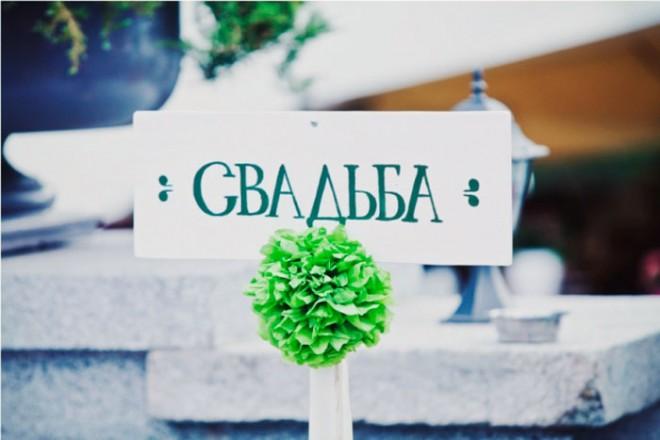 Свадьба... волнительное и важное событие в жизни каждой девушки