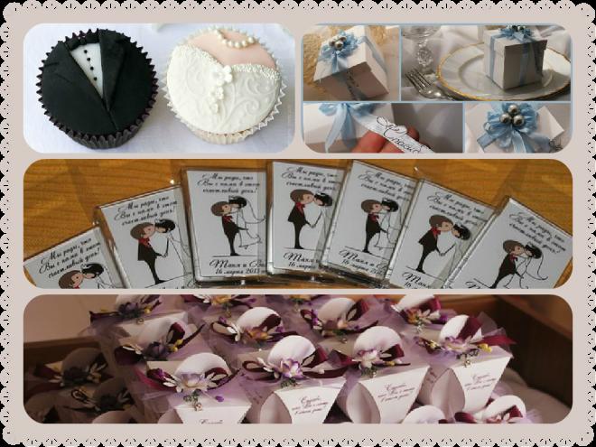 Всевозможные сладкие свадебные подарки от невесты гостям