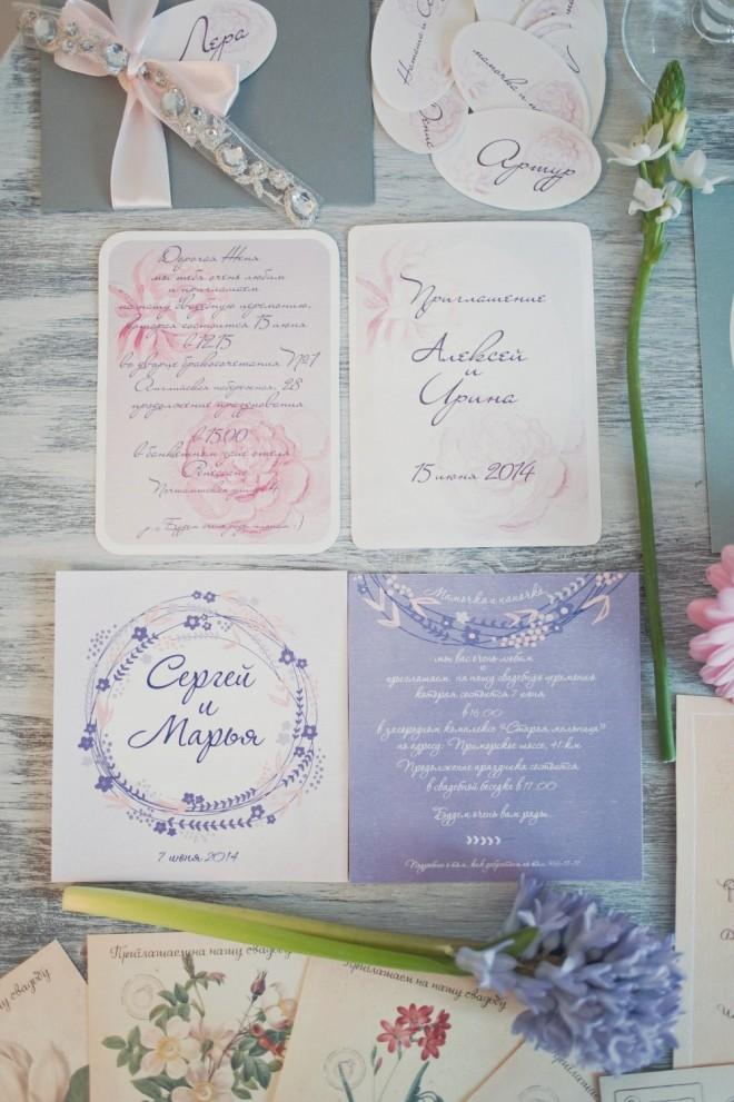 Свадьба своими руками. Пригласительные на свадьбу