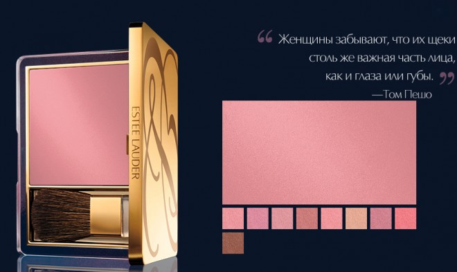 PURE COLOR, ESTEE LAUDER