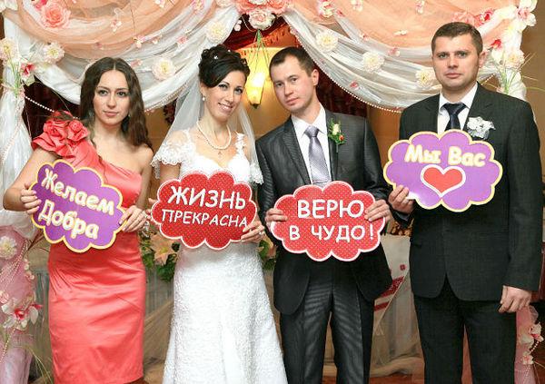 Как свадьбу сделать веселой и необычной? Идеи для свадьбы.