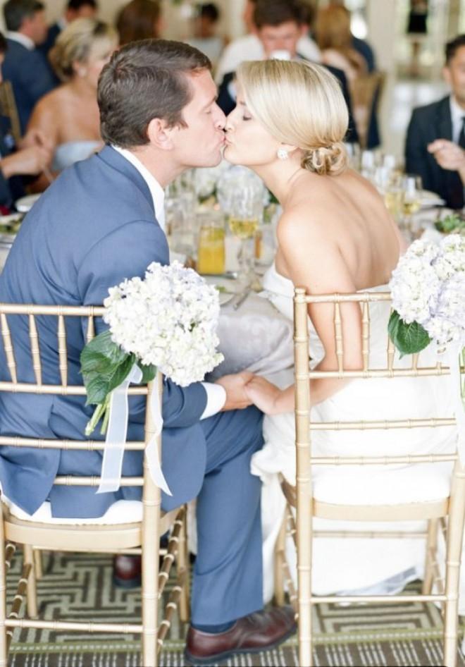 Внимание на жениха и невесту