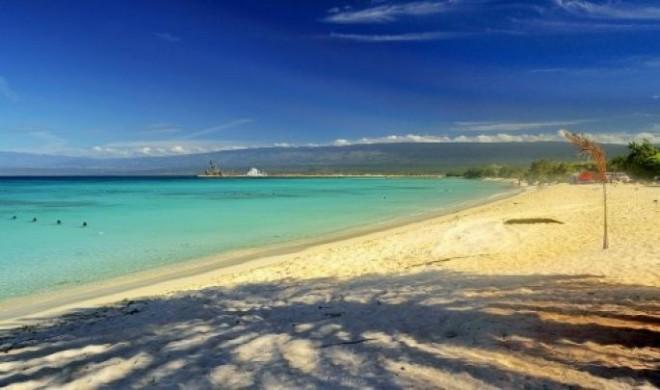 Чудесные пляжи Доминиканской республики