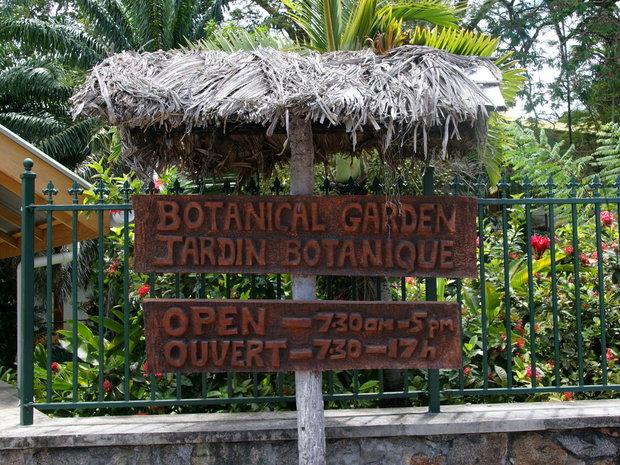 Ботанический сад в городе Виктория