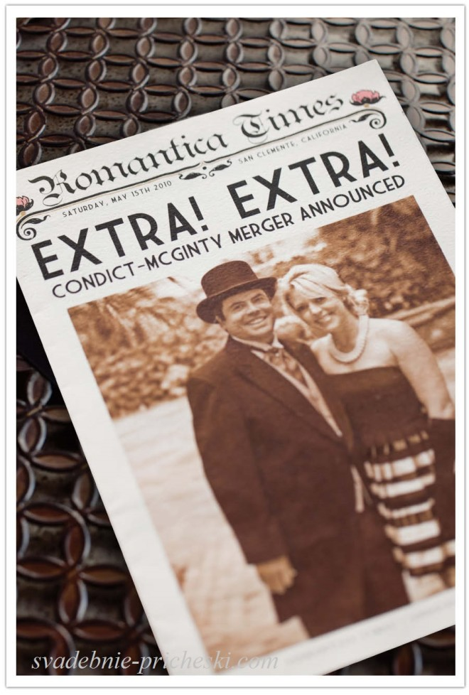 Invitatii-ziar-pentru-nunta-660x978 Мастер класс приглашение на свадьбу