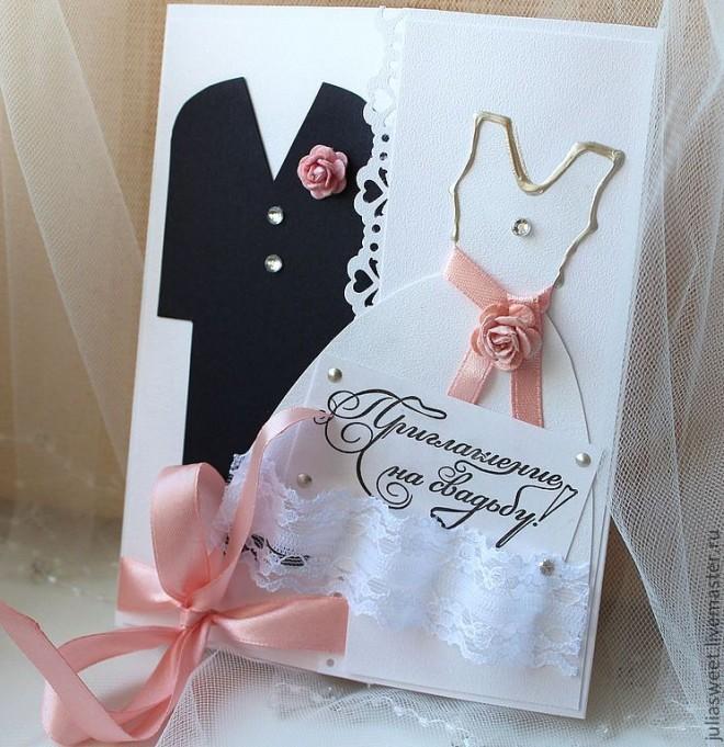 Пригласительные на свадьбу своими руками шаблоны, для вали